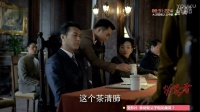 伪装者湖南卫视版23_高清