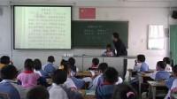 观察日记  横岗街道荷坳小学_小学三年级语文优质课实录
