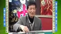 至尊百家乐20100519