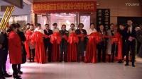 《武汉智强科技携手蘑菇音乐》蘑菇音乐湖北省分公司成立