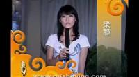 旗下拥有15本杂志的中国第一大《时尚》杂志社乔迁世贸天街宣传片3