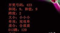 [双彩网52cp.cn] 福彩3D2月25日3D开奖点评
