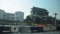 求学--北京行