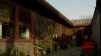 百年中国54-北京的萧条