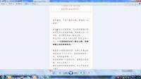 徐雁冰:微信公众号排版(最新)