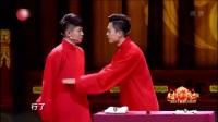 东方卫视春晚:卢鑫玉浩演绎杂技相声