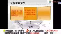 j【现货白银铜】【投资技巧短线交易买卖法则一】金线操盘战法