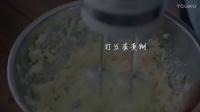 『中国美食节目大全』巧克力慕斯蛋糕 02