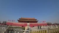 韩国人游中国北京