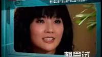 [騰訊][北京電視臺] 阿SA坦言越来越勇敢 三十还要演学生妹 (2009.12.25)