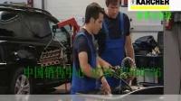 德国Bio生物循环清洗剂|BIO零部件清洗机|凯驰Karcher零部件清洁Circle|