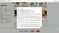 爬一爬/pa1pa数据采集/极简免费的网页采集器:大众点评团购数据采集实例