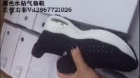 黑色水钻气垫鞋