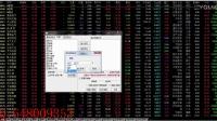 股票基础知识炒股入门技术指标  条件筛选技术指标;  跌势中区分腰部和底部(图解)  如何区分腰部和头部(图解)