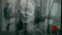 百年中国142-苏醒的大地