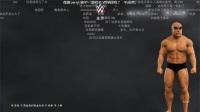 【寅子】WWE2K17 荣誉战魂 2017-02-22 -1