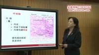 广西医科大学 组织学与胚胎学 谢小薰