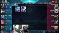 嗨氏王者荣耀荣耀王者治疗诸葛亮好队友.mp4
