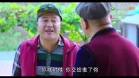 乡村爱情9刘能赵四斗嘴,赵四完败
