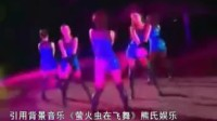 韩国短裙美女现场热舞表演秀