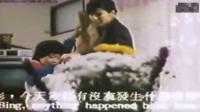 【香港绝版恐怖片】靈芝異形国语