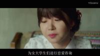 《千年恋爱中》开播 姜昇润黄承言饰欢喜冤家