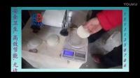 仿手工饺子皮机创业设备-S/D-Z4DB4