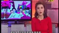 20170222粤夜粤娱乐