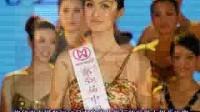 赞!世界小姐中国冠军出炉!