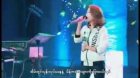 myanmar song သႀကၤန္သီခ်င္းApril Queens  2017 - Group