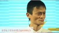 马云经典语录|淘众福完美|创业赚钱|www.taozf123.com?1