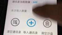 2017微商精准粉软件 招代理(微信客服ubercall002)