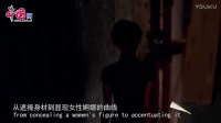 《中国范儿》第4期 东方女子的雅韵与风情