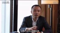 俞凌雄谈创业  创业讲座
