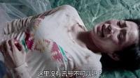 使徒行者 粤语版_高清