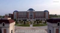 吉林华桥外国语学院 Jilin Huaqiao University of Foreign Languages