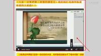 淘宝大学手机版 淘宝大学视频下载 淘宝大学视频怎么下载 (1)