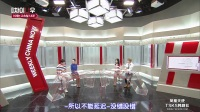 【韩国人眼中的中国】170224 中国的高铁占有率世界第一,它已经成为中国现代化的符合,向各国输出
