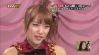 120106 金スマ新春SP AKB48波澜万丈