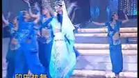 星空热舞俱乐部 印巴热舞