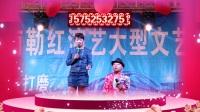卢金峰之女卢芯瑶满月庆典文艺演出3