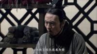 大秦帝国之崛起 36