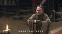 大秦帝国之崛起 38 白起自裁一代战神陨落