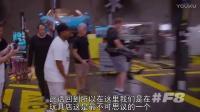 揭秘2017速度与激情8幕后拍摄,豪车飙车碰撞震撼场面
