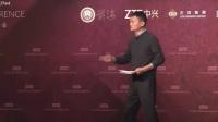 马云演讲西方文化 撒贝宁时间 一站到底 中国经营者