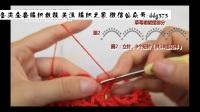 怎么钩花朵图解和视频h钩针裙子(11)h