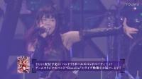 バンドリ! Roselia「BLACK SHOUT」ライブ映像+1stシングル&ワンマンライブ情報