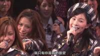 [SUB48][AKB48][10nenSakura][800x450][AX100LIVE].av