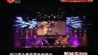 20081102新娱乐在线蔡依林澳门开个唱 观看人数连破纪录