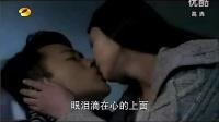 《千山暮雪》刘恺威KISS镜头!